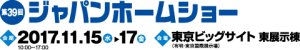 logo_homeshow